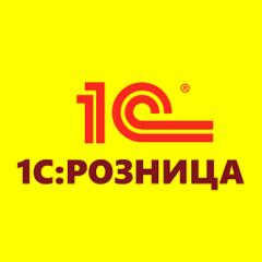 Логотип POS-системы 1С: Розница