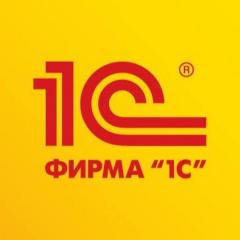 Логотип -системы 1C:Зарплата и кадры государственного учреждения