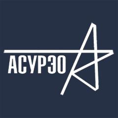 Логотип -системы АСУРЭО