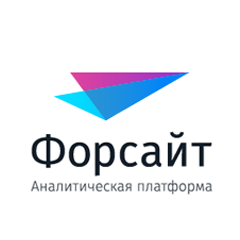 Логотип BI-системы Foresight. Analytics Platform