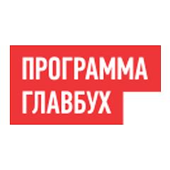 Логотип -системы Главбух: Зарплата и кадры
