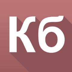Логотип -системы Клиентская база