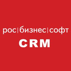 Логотип ERP-системы РосБизнеСофт CRM