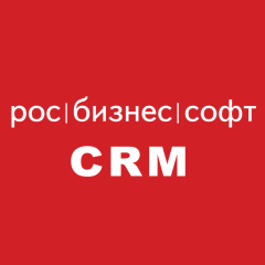 Логотип CRM-системы РосБизнеcСофт CRM