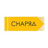 Логотип Снаряд: Управление производственными активами