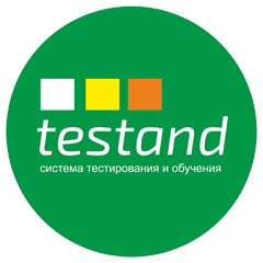 Логотип -системы Testand