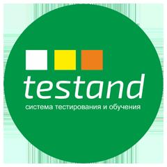 Логотип Testand