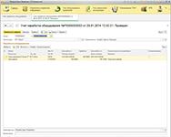 Учёт наработки оборудования в компьютеризированной СУ ТОиР (CMMS) 1С:ТОиР