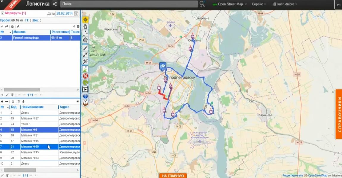 Логистический маршрут на карте в SCM-системе Муравьиная логистика