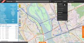 Управление логистической единицей в программном обеспечении ANT Logistics