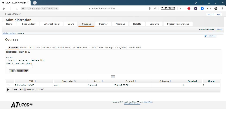 Управление учебными курсами в LMS-системе с открытым исходным кодом ATutor