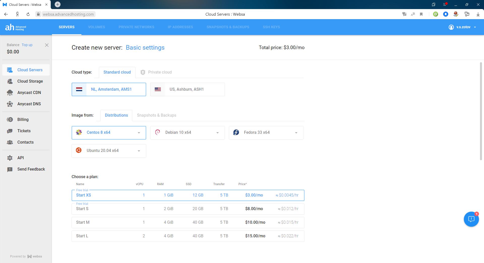 Управление параметрами серверов через панель управления CDN-сервиса AdvancedHosting CDN