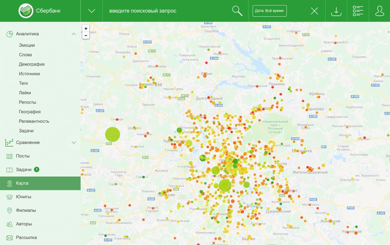 Просмотр местоположения публикаций на карте в системе анализа социальных медиа Angry