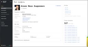 Карточка информации о сотруднике в системе управления талантами Beehive от компании Bobday soft