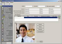 Работа с карточкой сотрудника в HR-системе ЭОС КАДРЫ от компании Электронные Офисные Системы