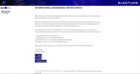 Информация о системе управления обучением (LMS) Electude