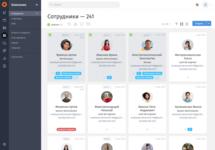 Просмотр списка сотрудников компании в HR-системе для управления кадрами Хурма Систем