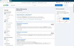 Поиск вакансий в интернет-сервисе для размещения вакансий Jooble