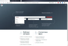 Составление поискового запроса в базе сообщений социальных сетей онлайн-сервиса Крибрум. Публичный поиск