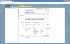 Работа со списком медиа-сообщений в информационно-аналитическом сервисе Медиалогия Мониторинг СМИ