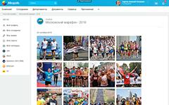 Просмотр медиа-файлов (фотографий) в программной системе Mirapolis LMS