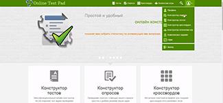 Главная страница в системе управления обучением Online Test Pad