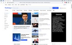 Лента сообщений на главной странице в новостном агрегаторе Рамблер/новости