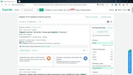 Поиск по базе резюме на работном сайте для HR-специалистов и соискателей SuperJob