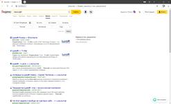 Поиск записей, постов и публикаций в социальных сетях и блогах в онлайн-сервисе Яндекс.Блоги