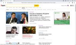 Лента сообщений на главной странице в новостном агрегаторе Яндекс.Новости