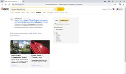 Поиск публикации по ключевым словам в информационно-аналитическом бесплатном сервисе Яндекс.Новости