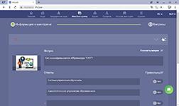 Создание вопроса в системе управления обучением myQuiz